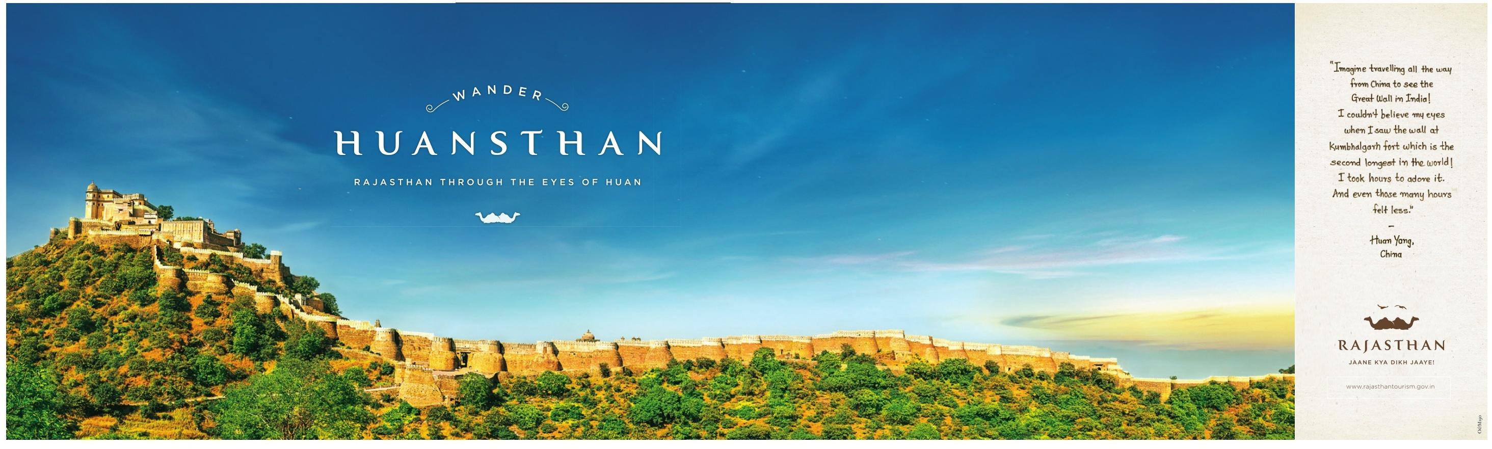 Rajasthan Tourism - Jaane Kya Dikh Jaye